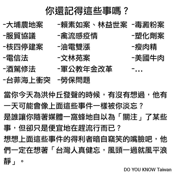¢台灣的新聞,缺少了什麼?  Sam Li 閱聽眾