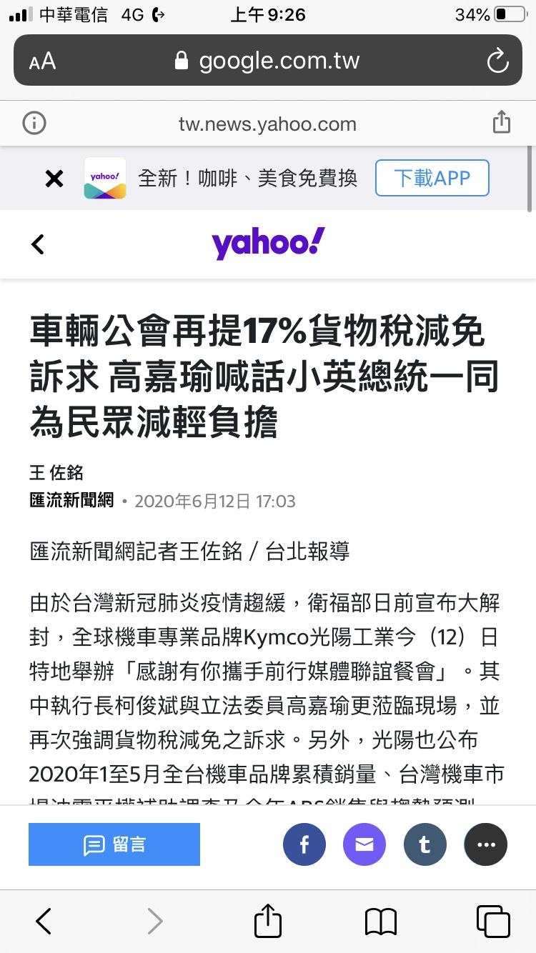 探討國產車中華2204 裕隆2201 明年會如何呢?該繼續抱或是出呢?