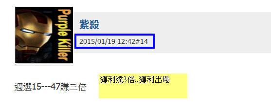 紫沖戰法應用選擇權大賺3倍_04
