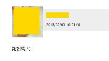 【龍門多空獵殺】抓住血量脈動_04
