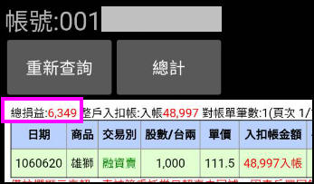 [恭喜]黑飛舞2731雄獅噴出補血!_03