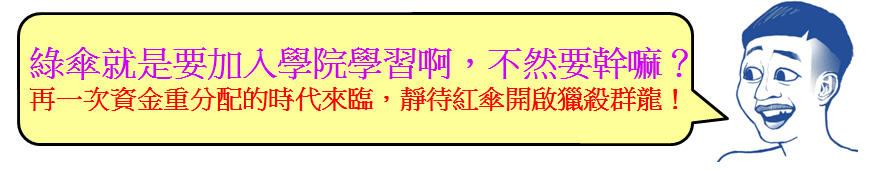 【波段神器】資金保護傘_04