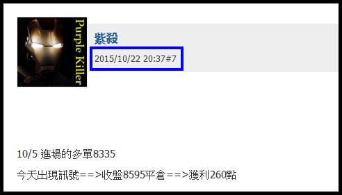 【龍血】小波段獲利出清(+260點)_04
