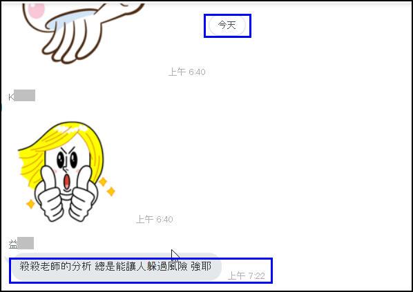 [line教學]5/7今年第一次解道瓊, 關鍵避開千點修正_06
